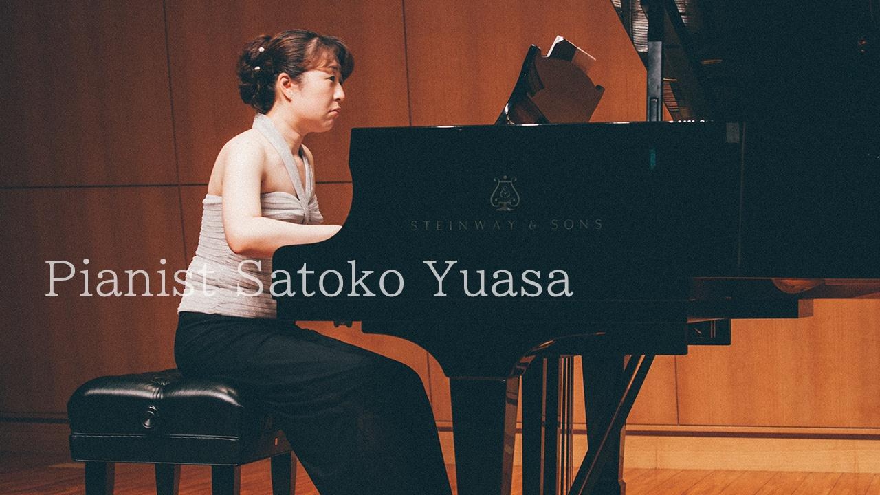 Pianist Satoko Yuasa